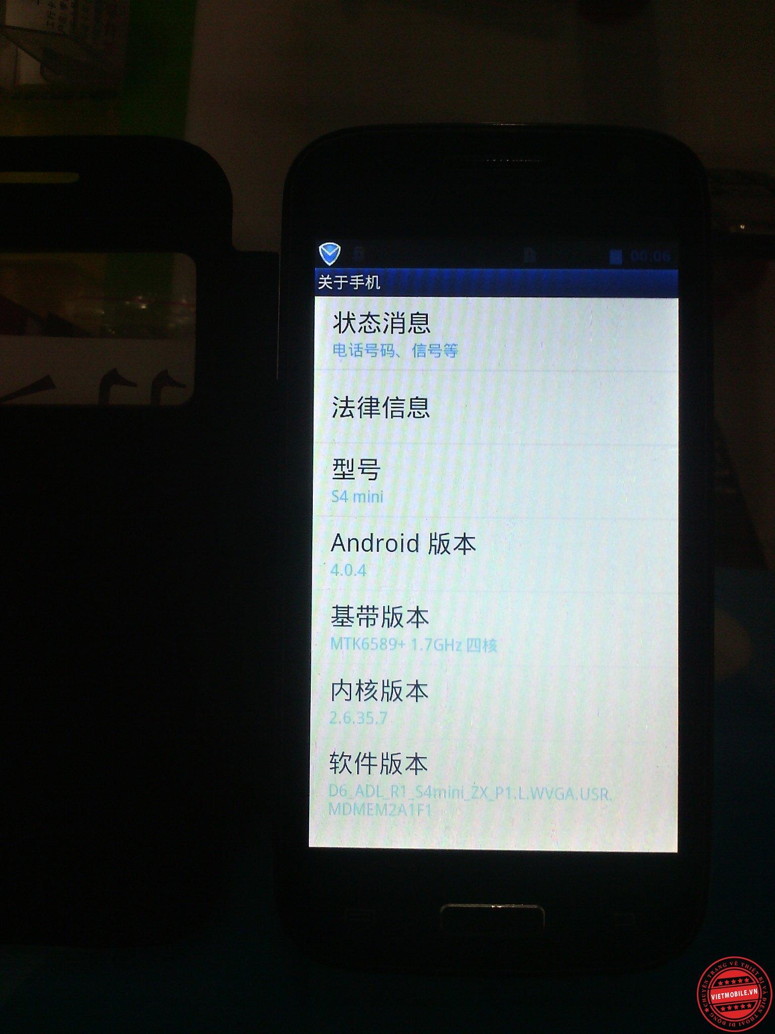Galaxy S4 Mini SC6820_3.