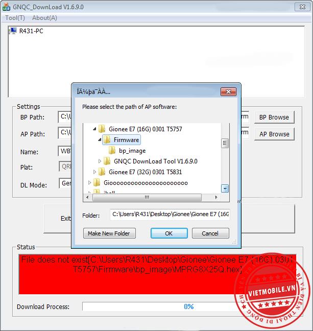 Gnqc-DownLoad-Tool-AP-Folder-Select.
