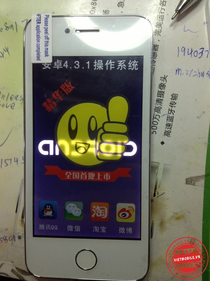 iPhone_5S_SC6820_3.