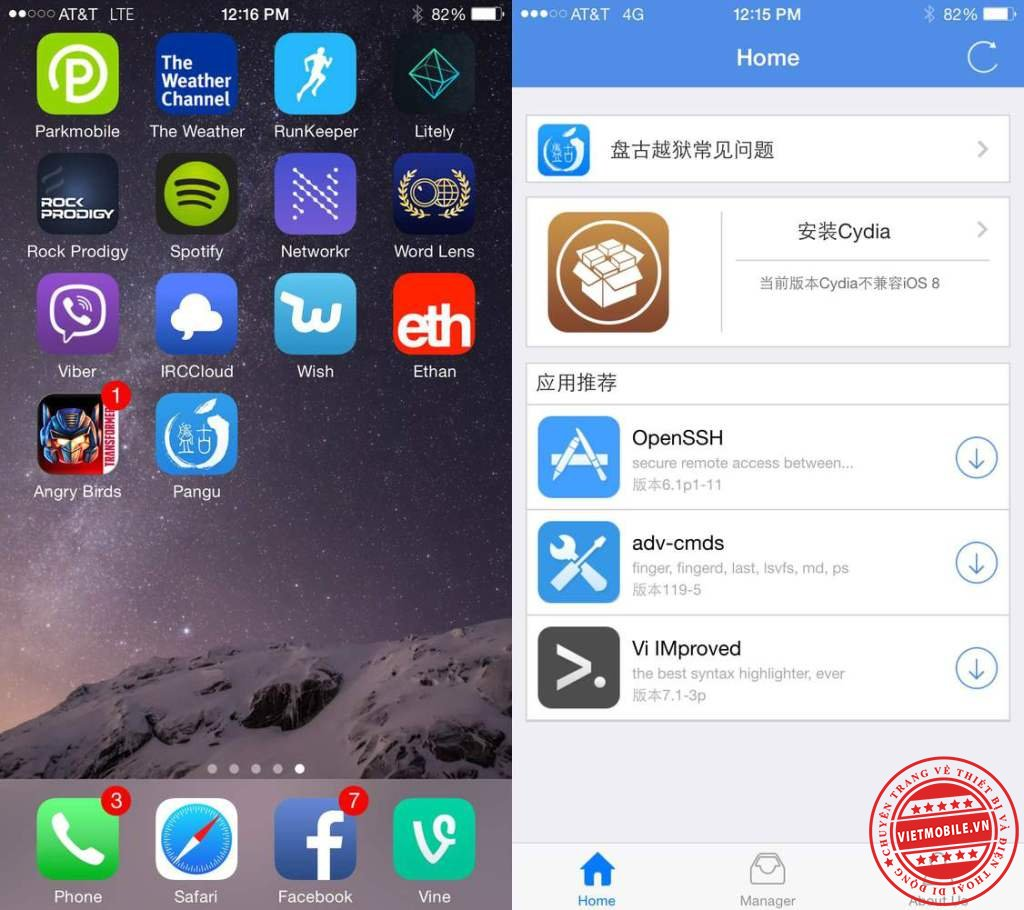pangu-ios-app-1024x910.